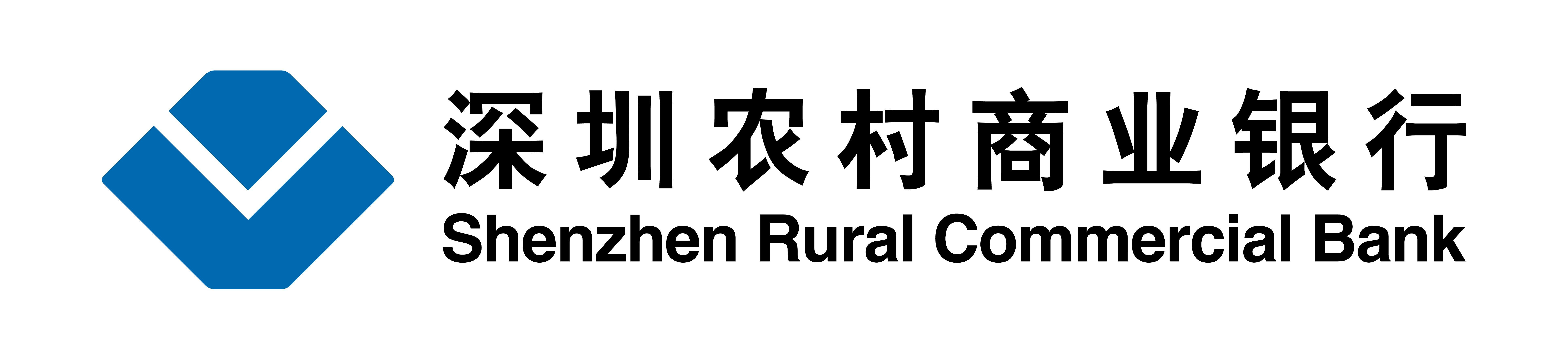SHENZHEN RURAL COMMERCIAL BANK Logo