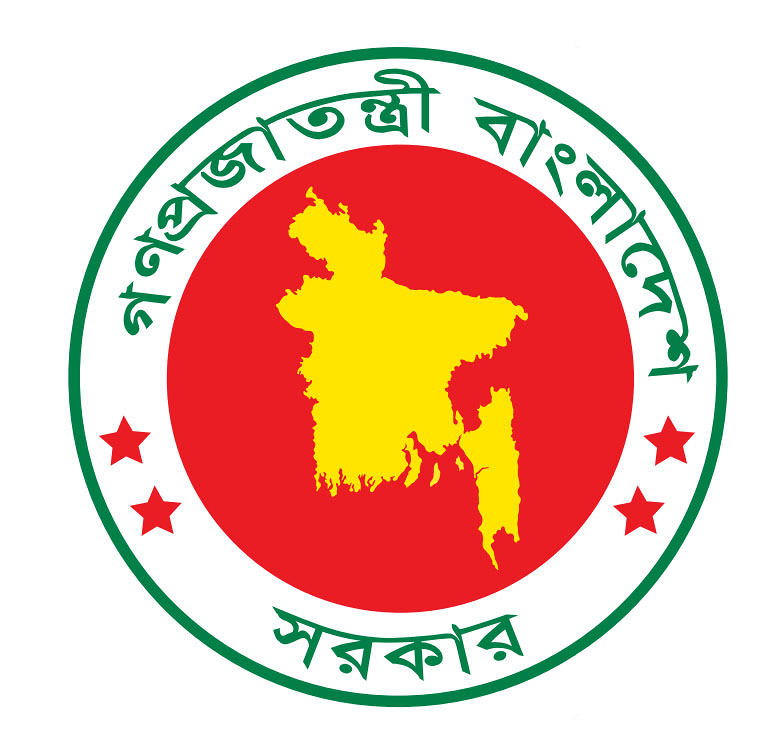 ministry of health, bangladesh Logo