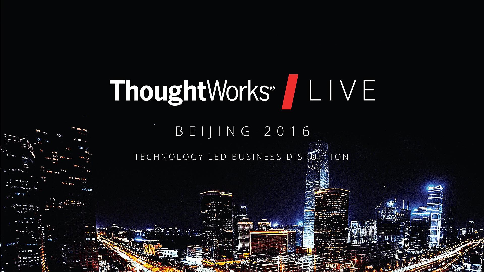 ThoughtWorks Live China 2016 | 科技驱动商业价值 logo