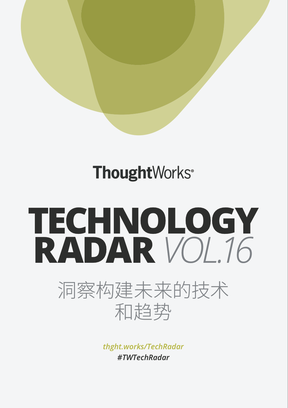 Technology Radar Vol.16