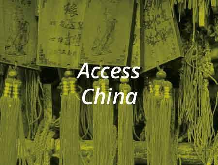 Access China Programme