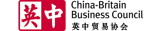 China-Britain Business Council logo