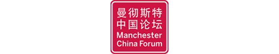 China Forum Manchester