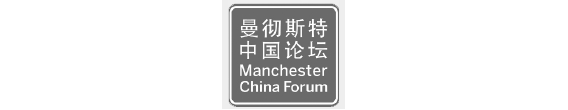 China Forum logo