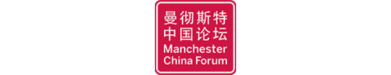 ThoughtWorks Partners with Manchester's China Forum